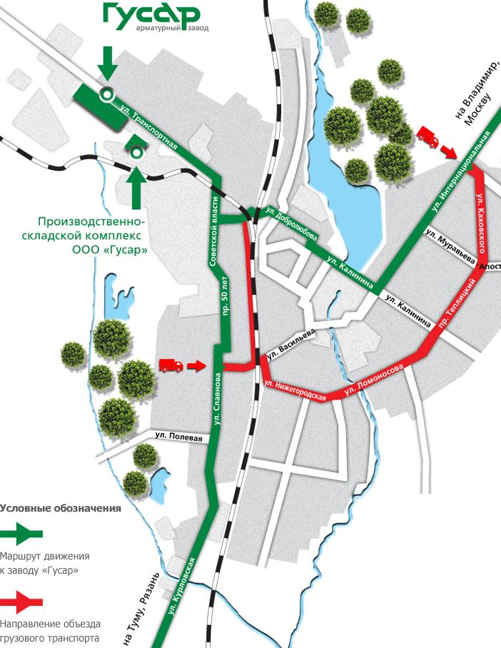 Схема проезда к заводу «Гусар»